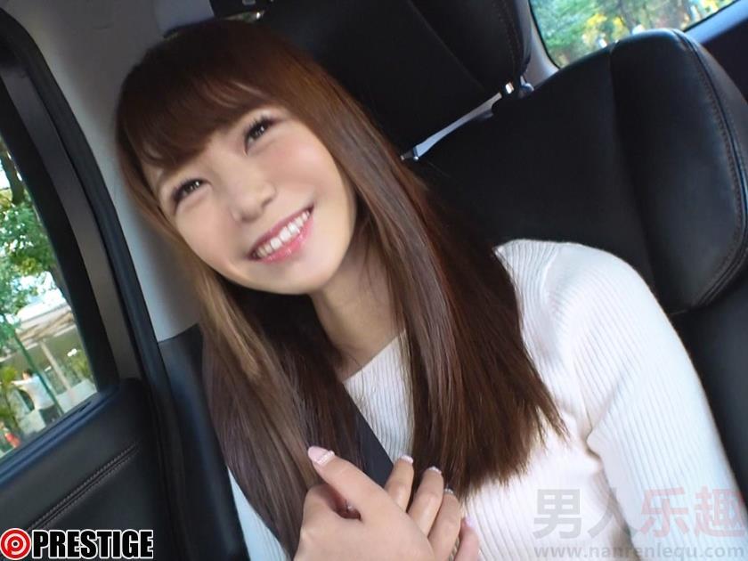 [DIC-054]橘乃愛中文简介 橘乃愛作品:DIC-054详情
