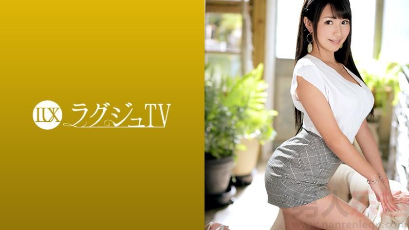[259LUXU-1221]北村舞中文简介 北村舞作品:259LUXU-1221详情