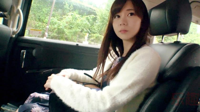 [261ARA-233]按摩师中文简介 22岁,按摩师作品:261ARA-233详情