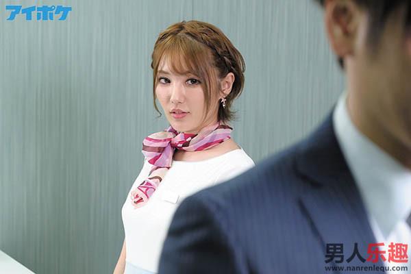 IPX-599  天海つばさ(天海翼)饰演NTR癖好的痴女