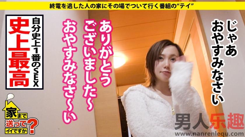 277DCV-173系列封面佐佐木21岁女孩酒吧