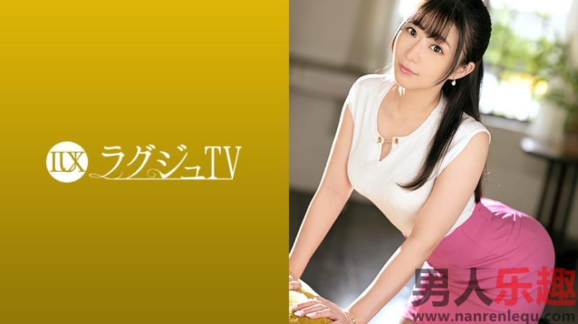 259LUXU-1364系列封面川田步26岁百货店接待小姐
