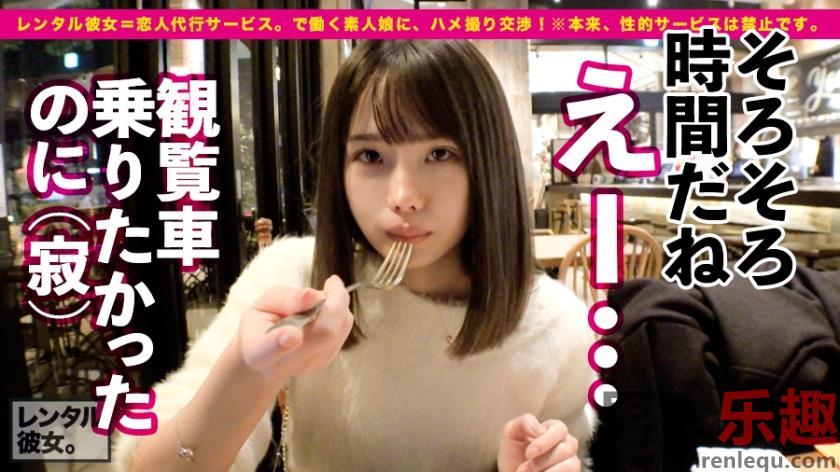 300MIUM-672系列小市香19岁桃尻傲娇女大学生