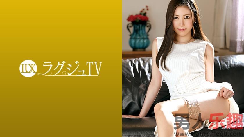 259LUXU-1360系列34岁牙科医生上杉美香