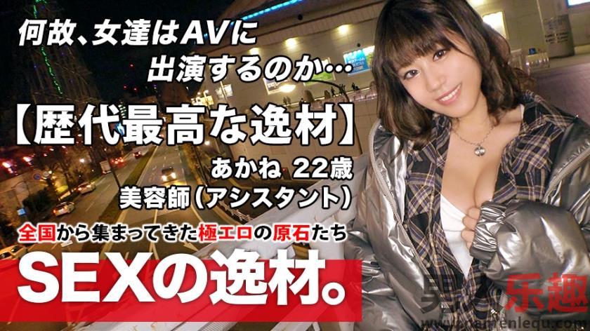 261ARA-473系列茜22岁美容师(助理)