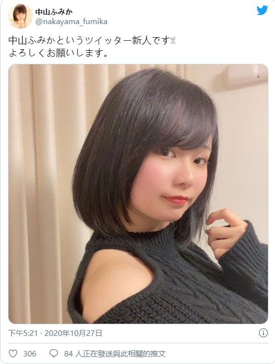 MIDE-839 中山ふみか(中山文香)新人出道