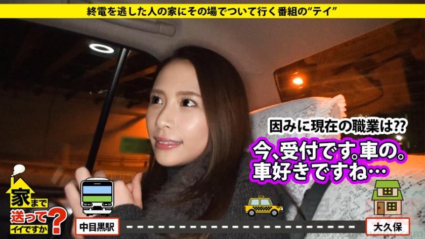 [277DCV-046]凉子中文简介 26岁的销售员作品:277DCV-046详情
