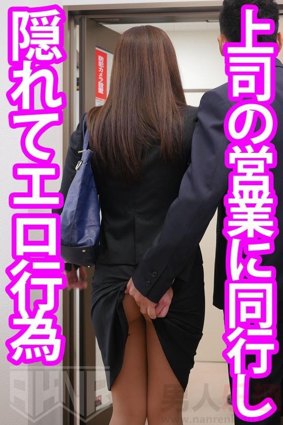 [110FSET-863]若宮穂乃中文简介 若宮穂乃作品:110FSET-863详情