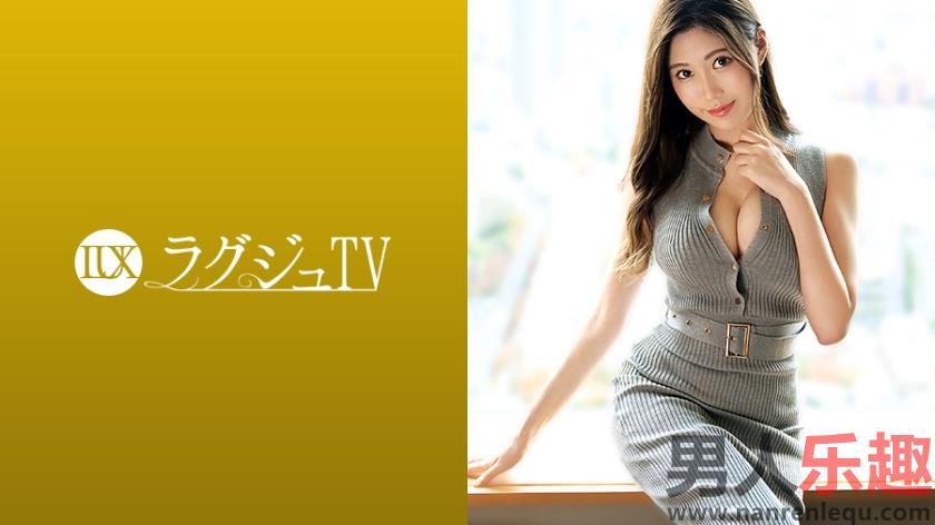 259LUXU-1371系列美嘉27岁歌手
