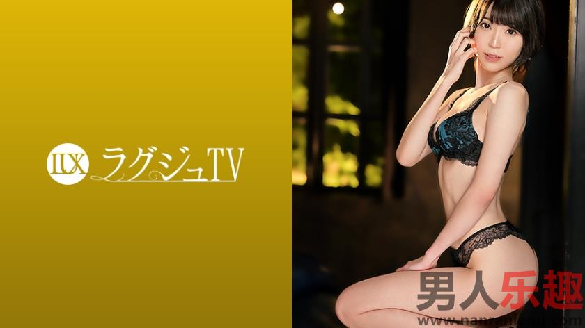 259LUXU-1391系列相泽百合31岁经营内衣店