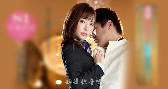 「SSNI-716」天使萌邂逅初恋情人后,离开了片商S1