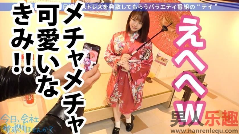 300MIUM-679系列惠理奈21岁酒店工作人员