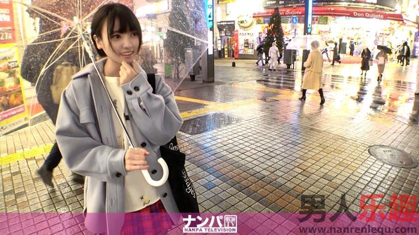 200GANA-2445系列铃20岁大学生