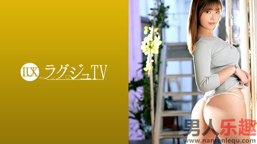 259LUXU-1385系列河合絵梨25岁美容师