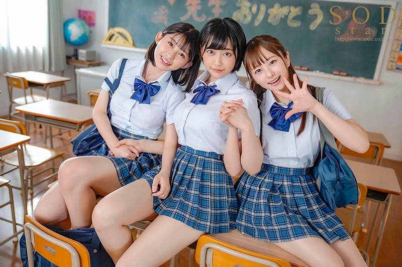 STARS-308 青空ひかり(青空光)、夏目响、宫岛めい(宫岛芽衣)SOD梦幻合演