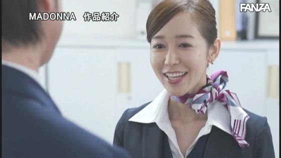 JUL-499:篠田ゆう扮演空姐遭遇工头盯上