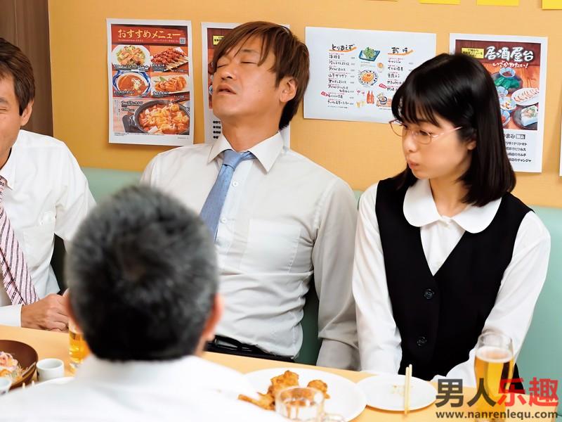DVAJ-498 川上奈々美(川上奈奈美)居然给男同事下药搞笑剧情