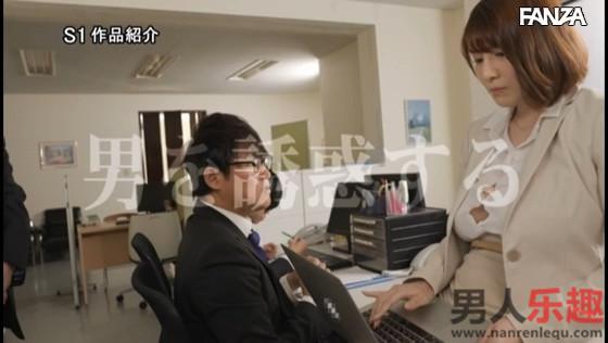 SSIS-011:有栖花あか完全着衣让同事们无心上班