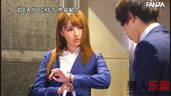 "IPX-630:天海つばさ告诉男主角""如果你喜欢的话就剃掉吧"""