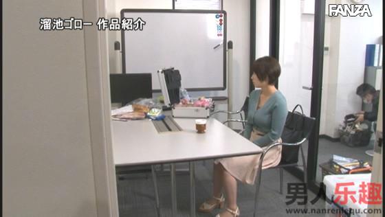 MEYD-658:奥田咲没想到是电影公司