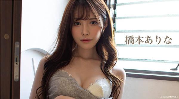 FLNS-219 女神桥本ありな(桥本有菜)3月份新作