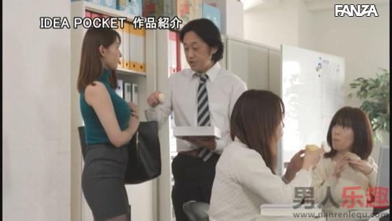 IPX-625:梓ヒカリ亲眼目睹了讨厌上司的扭曲癖好