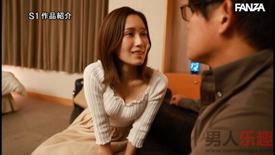 SSIS-003 小岛南跟前男友外遇了
