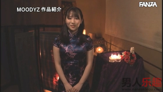 MIDE-896:业界No.1美少女小野六花梦幻般的回春美容院