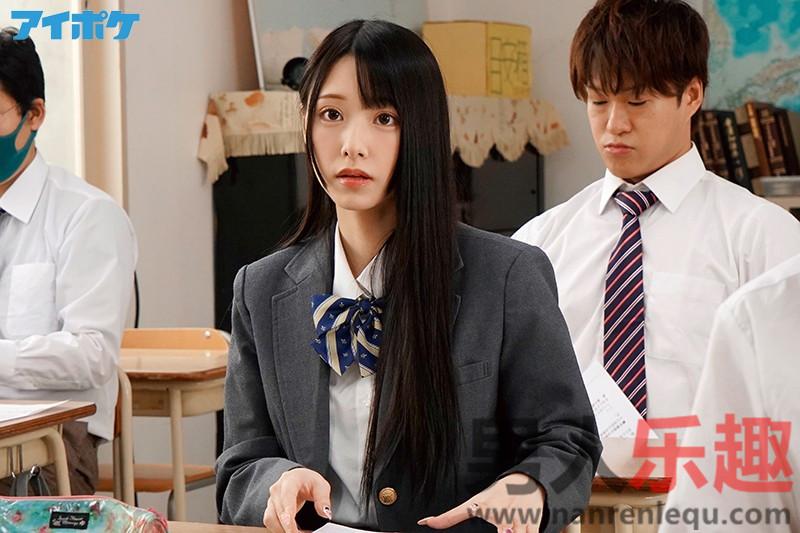 IPX-607  制服少女あまつか亜梦(天使亚梦)学校乐园