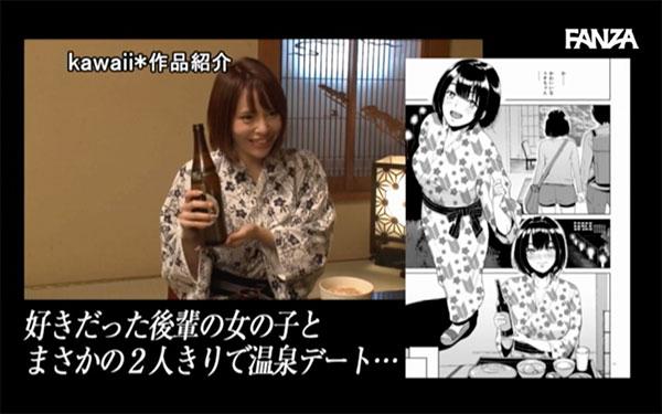 CAWD-030  漫画改编伊藤舞雪和我去泡温泉