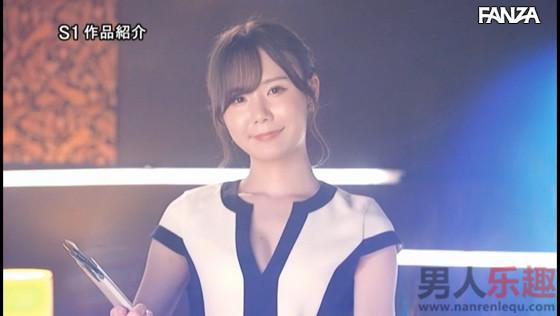 SSIS-005:坂道みる化身清秀的外表美容师
