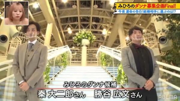 38岁的みひろ(Mihiro)找到男朋友了!