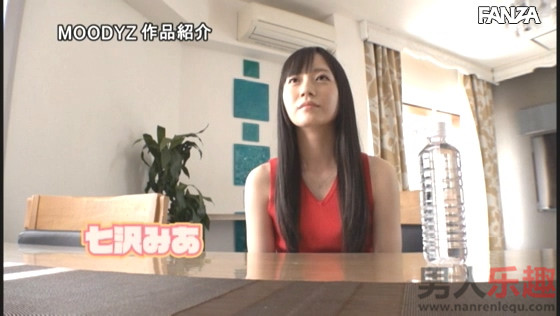 MIDE-897:送货员七沢みあ突袭M男君的家