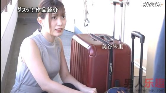 DASD-824:附体大叔夺取的美谷朱里,代替她和男朋友谈恋爱