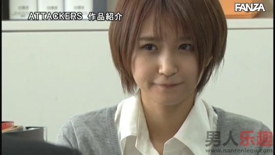 SHKD-935:深田結梨就要结婚的