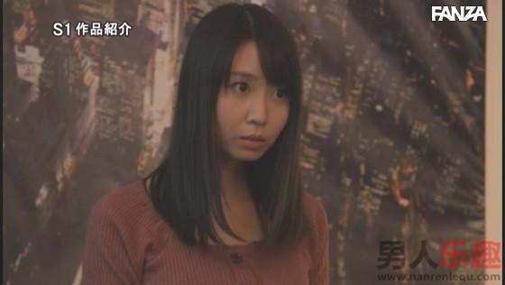 SSIS-014:夢乃あいか为了心爱的丈夫陷入风俗被陌生的男人拥抱