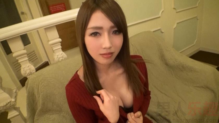 [SIRO-3359]酒吧工作员中文简介 25岁,酒吧工作人员作品:SIRO-3359详情