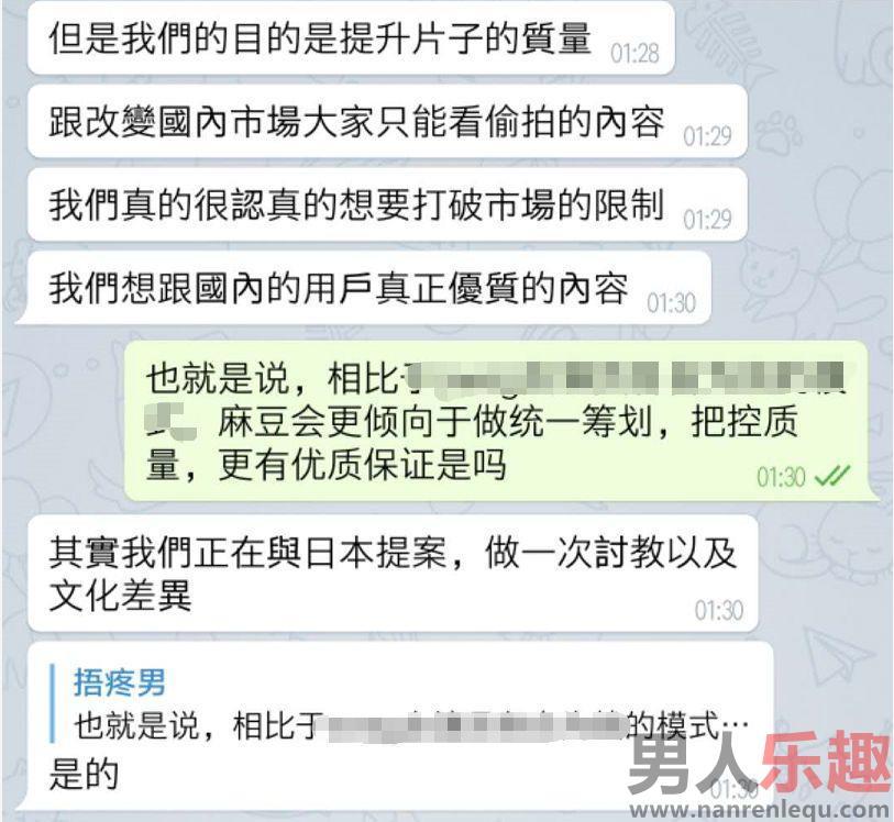 华人制作商麻豆:当业界电影用国语交流时