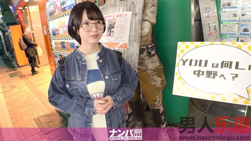 200GANA-2461系列19岁大学生