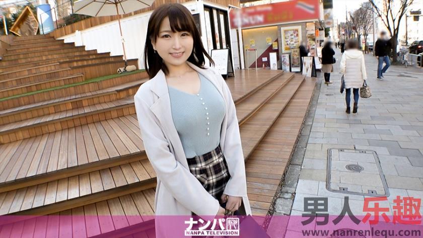 200GANA-2449系列33岁家庭主妇