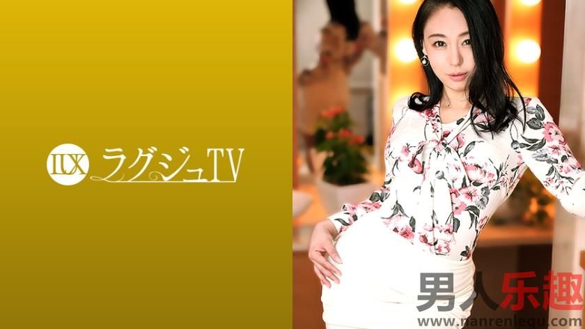 259LUXU-1397系列39岁会长夫人柴崎由美