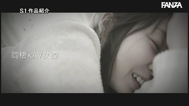 SSIS-039:与夢乃あいか交往、同居后2个月的甜蜜拍摄视频