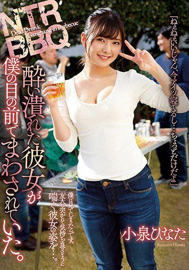 小泉日向出道至今作品番号以及封面全集