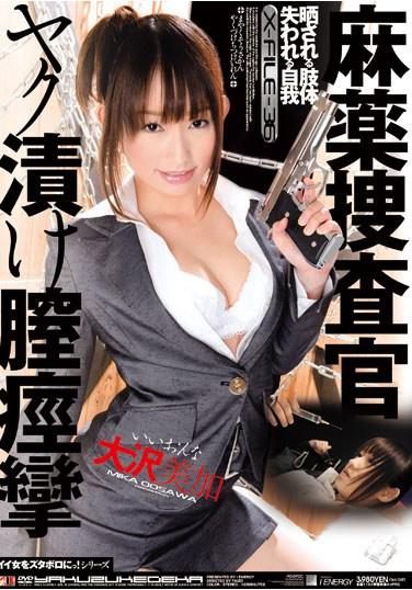 大沢美加出道至今作品番号以及封面全集