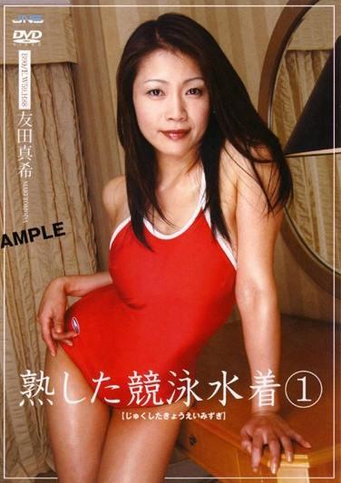 友田真希出道至今作品番号以及封面全集