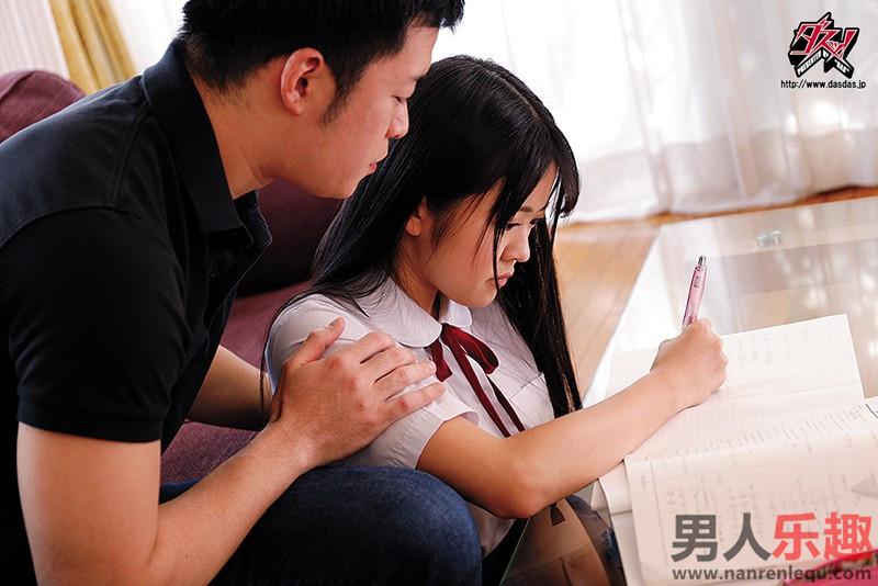 DASD-822女高校生「舞奈みく」被班导私人授课