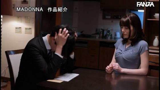 JUL-520:撇下妻子成美このは在家 想象中最糟糕的未来变成了现实