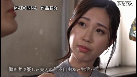 JUL-513:笹原カレン丈夫要去外地工作