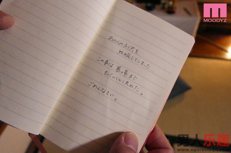 翻开亡妻祕密日记!女儿「堀内未果子」竟是与小三偷生