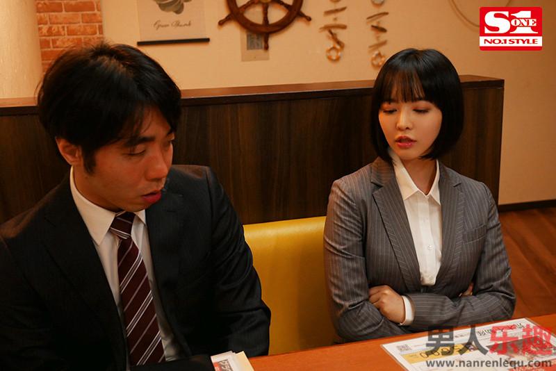机歪短发女上司「三宫つばき」风俗店兼差被抓包 立场大逆转